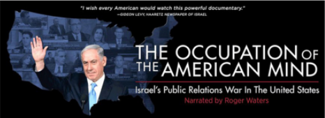 The Occupation of the American Mind movie